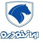 logo brand (1)